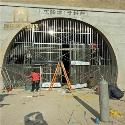 隧道斜井防护门