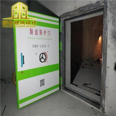 高速隧道防护门